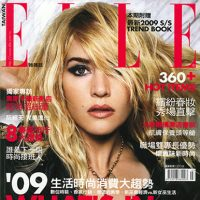 ELLE Trend Book, Spring 2009 (Taiwan)